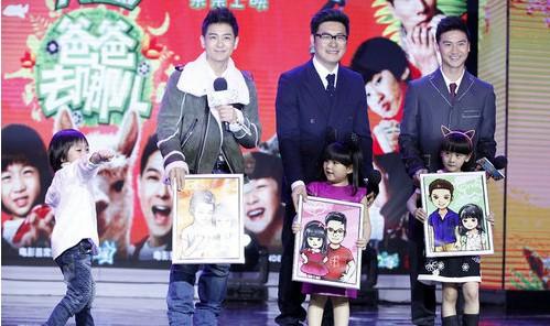 1月7日,根据真人秀改编电影《爸爸去哪儿》在京召开发布会