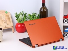 联想 Yoga11S橙色 外观图