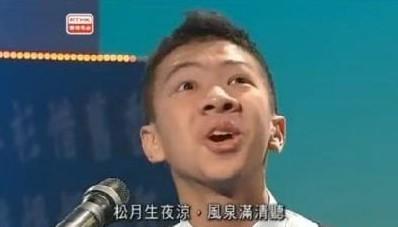 香港朗诵帝rap_梁逸峰朗诵表情销魂 朗诵被恶搞成洗脑歌(组图)-搜狐苏州