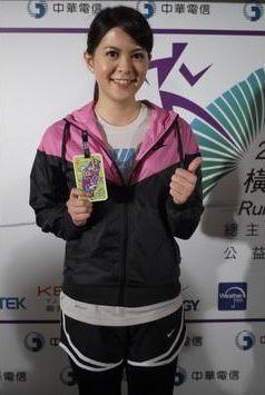 """台湾10位美女主播微公益跑马拉松。台湾""""今日新闻网"""""""