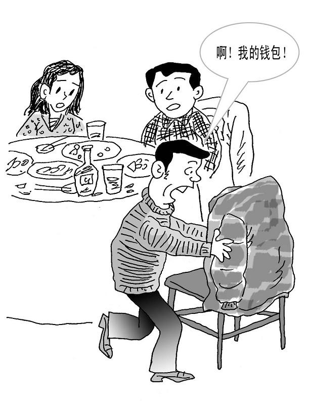 juesewu.com,蓝凤凰和计无施,塔城李忠庆,turbospoke,www.uauaa.