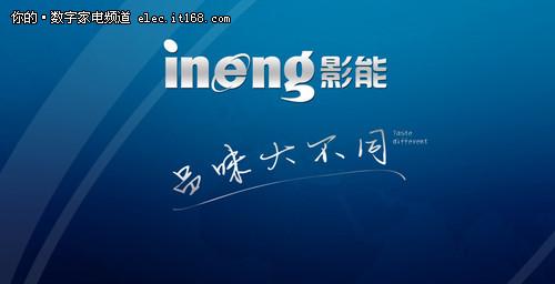 """自主专利""""F视觉YIUI10.0""""UI系统:更快捷"""