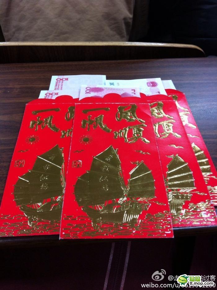 中国好红包!给学生车子发过年全班每人100元的老师关于搞笑图片标志图片