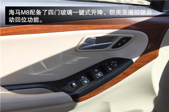 海马汽车 000572高清图片