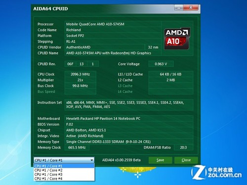 AMD独显本御龙在天 惠普Pavilion 14评测(3)
