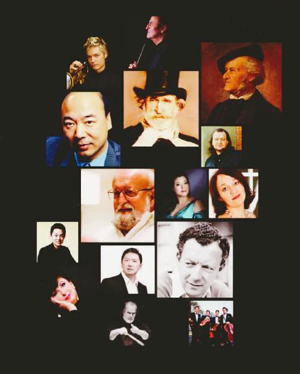 第十三届北京音乐节(资料图)