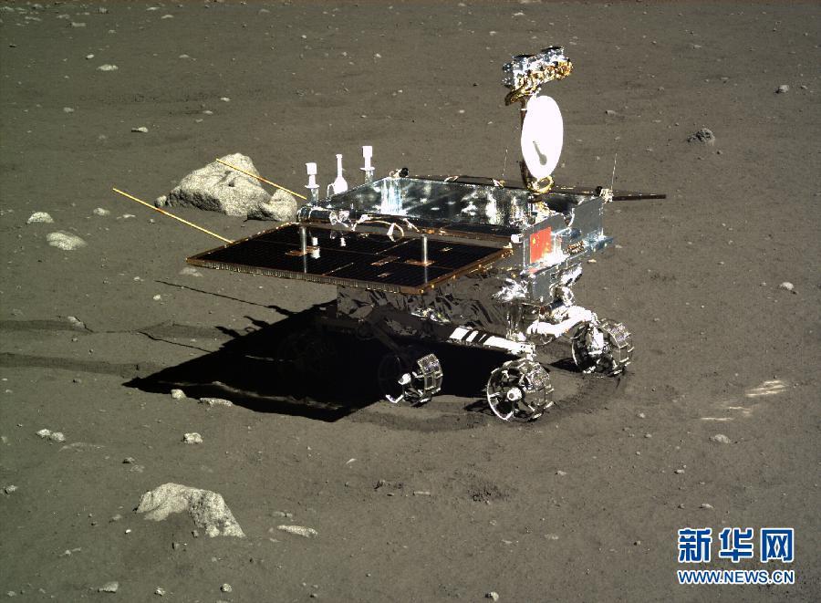 嫦娥三号照片集中公布 地球照片首次公布