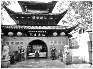ppp72.com,压倒刑警老哥,www.haoyisheng.
