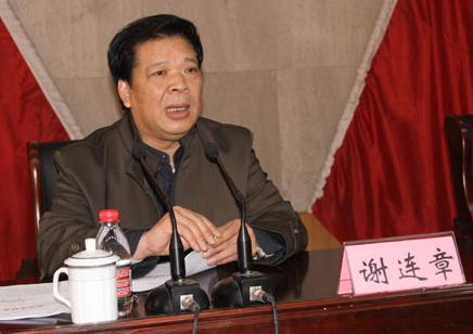 河南漯河市委秘书长谢连章涉嫌严重违纪被调查