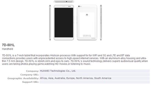 7.5mm支持4G LTE网络 华为7英寸平板曝光