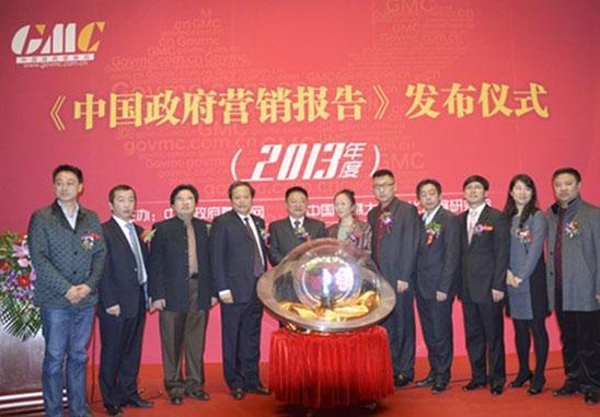 出席仪式的主要嘉宾共同启动发布仪式水晶球