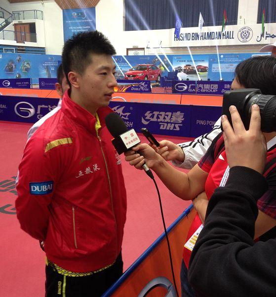 图文:2013乒联总决赛落幕 马龙侃侃而谈
