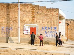 陕西蒲城大巴爆炸_陕西蒲城大巴爆炸案告破 嫌犯同乡连说三个想不到(图)-搜狐滚动