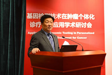 国家肿瘤临床医学研究中心主任、天津市肿瘤研究所所长郝希山院士致辞