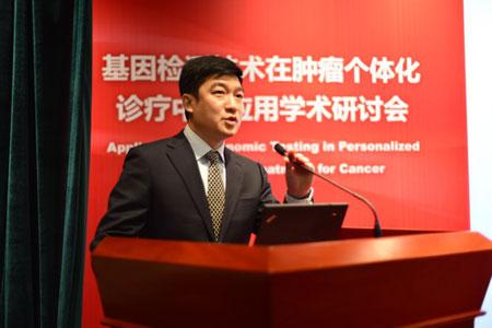 天津市肿瘤医院副院长郝继辉作专题报告