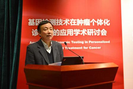 科技部中国生物技术发展中心副主任安道昌致辞