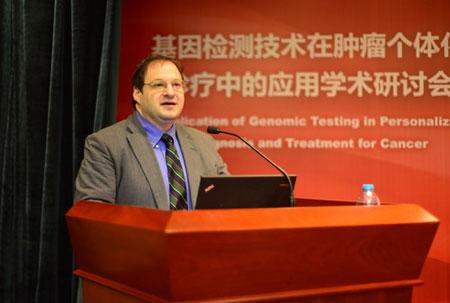 美国GeneKey公司Raphael Lehrer教授发表演讲