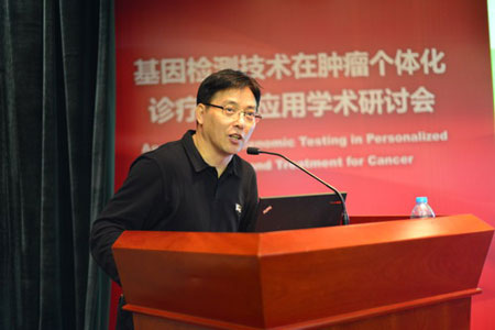 天津市肿瘤医院刘俊田教授发表演讲