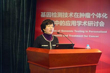 天津市肿瘤医院于津浦教授发表演讲