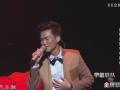 《金钟奖中国音超片花》林俊逸《秋意浓》