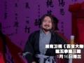 《百变大咖秀片花》20140116 预告 贾玲彪悍演绎腾格尔
