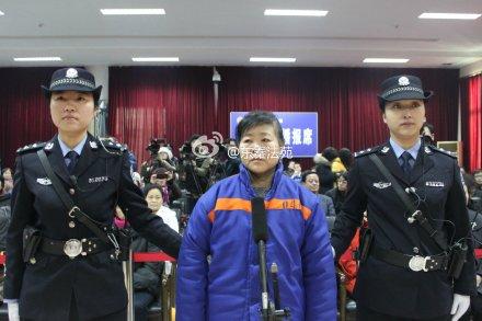 渭南市中级人民法院官方微博