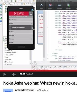 诺基亚开发者视频截图