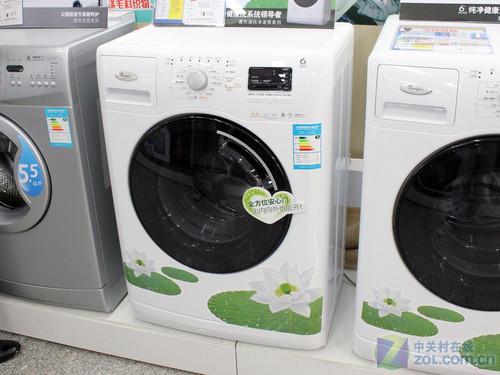 豪降1200元 惠而浦安全滚筒洗衣机促销