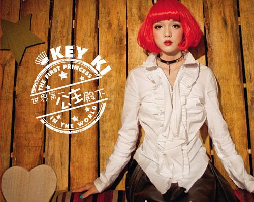 keyki专辑封面