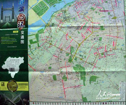 """哈尔滨城管制作""""手绘地图"""" 为菜农标注允许经营街道(图)"""