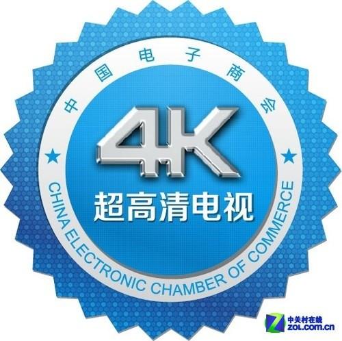 至真4K极致画质 LG超高清UHD电视全体验