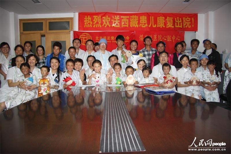 7月12日基金会与心脏中心医护人员为首批治愈出院的患儿举办了欢送仪式。