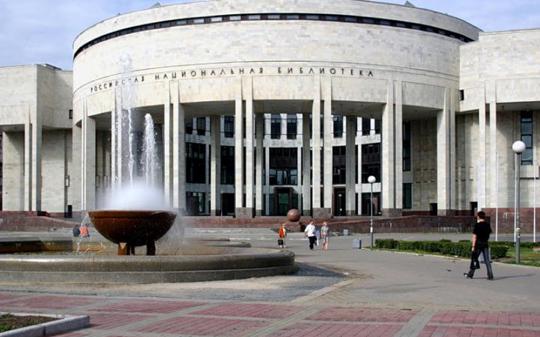 俄罗斯民族图书馆建馆 来自俄新网