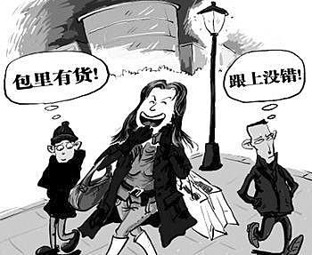尾随夜归女子勒脖抢劫多起(图)-中国学网-中国