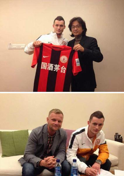 贵州人和俱乐部与马琴斯基完成签约