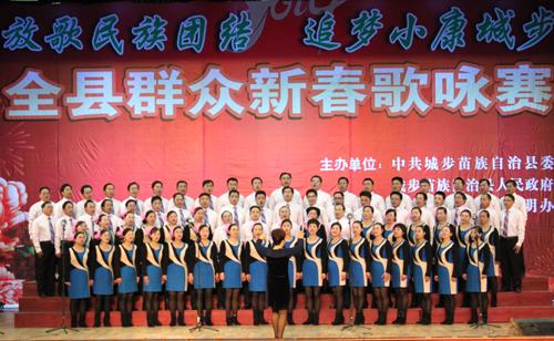 在队形保持整齐的变幻中,县委系统代表队的合唱拉开了歌咏赛的序幕.图片
