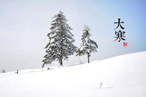 24节气 大寒习俗与风水