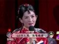 《百变大咖秀片花》第三期 谢娜挑战周迅 上演《秀禾约会吧》