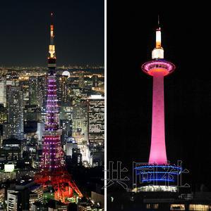 为了给即将迎来大学统一入学考试的考生们加油助威,东京塔(左)及京都塔1月17日晚间亮起了象征樱花开放的樱花色灯光。(共同社)