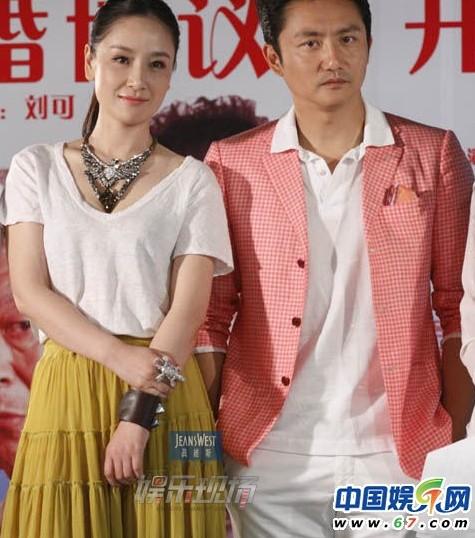 《离婚协议》孙宁与涂松岩