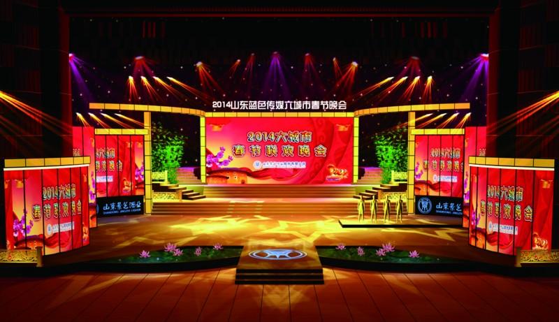 藍色傳媒(六城市)春晚將于1月26日晚7時15分在青島廣電影視劇場錄制圖片