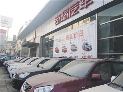 2013北京车市步入负增长期(1)