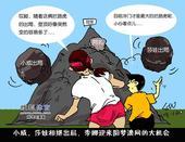 漫画:李娜迎来圆梦最大机会 冷门是最大拦路虎