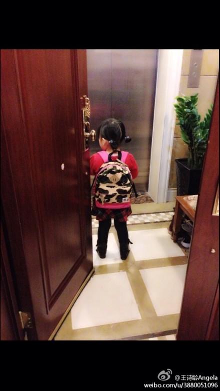 王诗龄粉丝团_王诗龄晒背影照 换发型背书包入学(图)-搜狐滚动