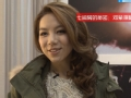《我是歌手第二季片花》邓紫棋隔空示爱张宇