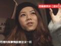 《我是歌手第二季片花》邓紫棋谈《泡沫》背后的故事 独在纽约孤单寂寞