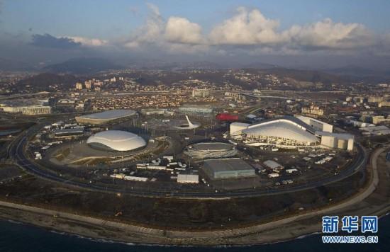 从直升机飞机上拍摄的索契冬奥会冰上项目的比赛场馆。