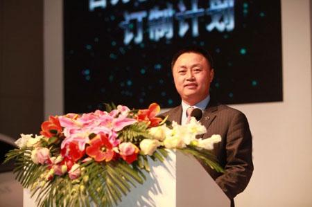 海马汽车销售公司总经理李伟胜先生致辞