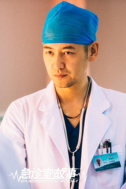 张磊《急诊室故事》剧照