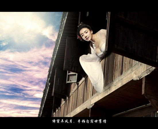 媒体新闻滚动_搜狐资讯    8月6日,3d电影《新金瓶梅》开机.